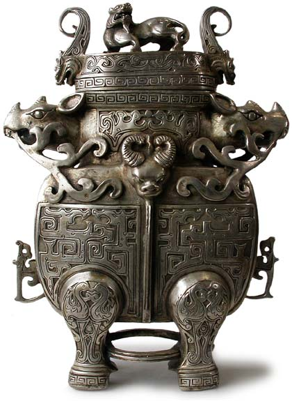Chinese Silver Censer