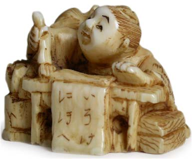 Young Boy Writer Child Netsuke