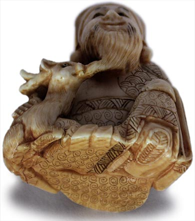 Jurojin Netsuke bottom