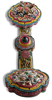 Ceramic Ruyi Scepter