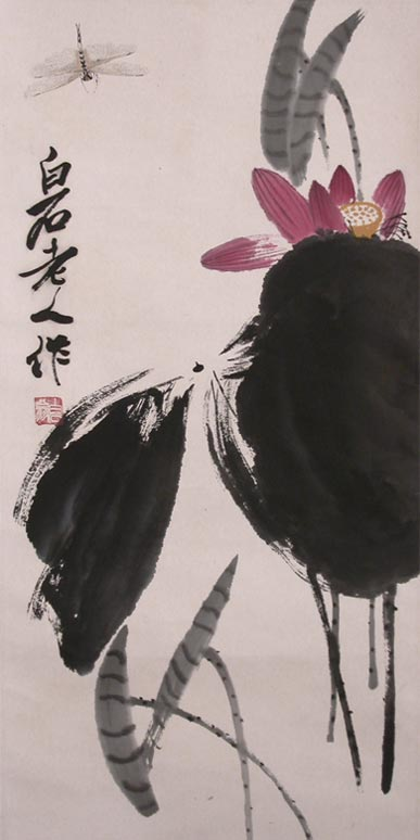 Qi Baishi Dragonfly Lotus Painting