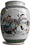 Three Kingdoms Porcelain Vase