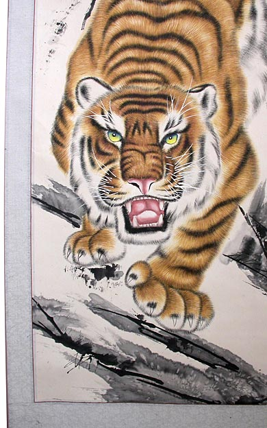 Chinese Tiger Ink Painting