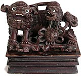Foo Dog and Pup