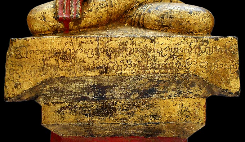 Arakan Buddha inscription